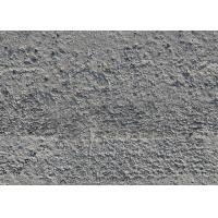 Buy cheap Decorative Coating Interior Wall Stucco / Exterior Stucco Paint In Good Plasticity from wholesalers