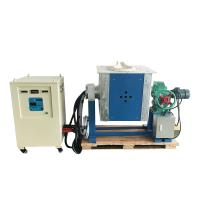 Buy cheap IGBT induction melting furnace, casting machine for steel, copper,  Alu, silver, polycrystalline silicon from wholesalers