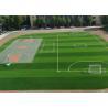Buy cheap Kindergarten Stadium Eco Friendly School Artificial Grass from wholesalers
