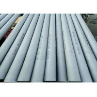 Buy cheap Astm 1 Inch Stainless Steel Seamless Pipe , 100mm Diameter Stainless Steel Metal Pipe from wholesalers
