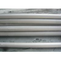 Buy cheap 18 Inch ASTM A790 Stainless Steel Round Pipe , 304  / 316 Small Diameter Stainless Tubing from wholesalers