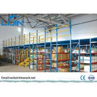 Buy cheap Durable Mezzanine Warehouse System , Powder Coated Metal Mezzanine Systems from wholesalers