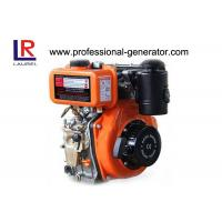 Buy cheap Air-cooled Industrial Diesel Engines Single Cylinder Pump Use Low Fuel Comsuption Recoil or Electric Start from wholesalers