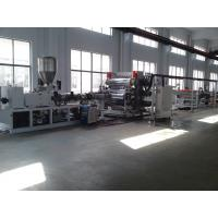 Buy cheap ABS PP PE PET EVA PMMA plastic sheet making machine from wholesalers