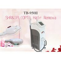 Buy cheap 2000W SHR OPT Depilation Pure Sapphire IPL Hair Removal Machine from wholesalers