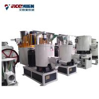 Buy cheap PVC Powder Mixer Plastic Auxiliary Machine Full Automatic 2300*1800*3400MM from wholesalers