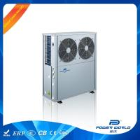 Buy cheap Commercial Heating and Cooling Heat Pump for residential or commercial area from wholesalers
