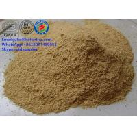 Buy cheap Sell Pharmaceutical Raw Materials Guarana Seed Extract Powder with High Reputation CAS: 58-08-2 from wholesalers