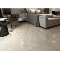 Buy cheap 600 X 600 Indoor Ceramic Tile Bedroom Floor Tiles Stain Resistant from wholesalers