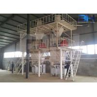 Buy cheap Ceramic Tile Adhesive Machine High Intelligence For Building Material Industry from wholesalers