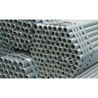 Buy cheap Hot Galvanized Seamless / ERW Cabon Steel Pipe, Q235, A106 Gr.B, A53 Gr.B,Plastic Cap In Bundle from wholesalers