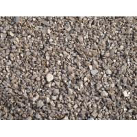 Buy cheap furnace slag from wholesalers