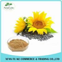 Buy cheap No Additive Pure Natural Plant Extract Raw Materials Sunflower Seed Extract from wholesalers