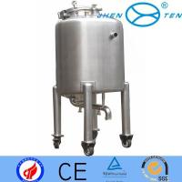 Buy cheap Fired Custom Vacuum Steam Storage Tank Pressure Vessel Boiler Thin Wall from wholesalers