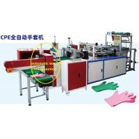 Buy cheap NO LABOR PE hand plastic glove making machine with automatic waste clean from wholesalers