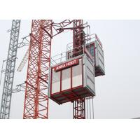 Buy cheap Industrial Construction Hoist SC200 / 200GZ , CE Approved Building Hoist from Wholesalers