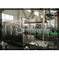 Buy cheap 9 Filling Heads Water Bottle Filling Machine Mineral Water Processing Machine from wholesalers