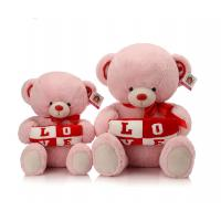 Buy cheap valentines day teddy bear , plush bear toy , i love you teddy bear from wholesalers