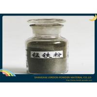 Buy cheap Diamond Shape Low Carbon Ferro Manganese Powder High Temperature Alloy Materials from Wholesalers