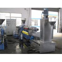 Buy cheap TSK65 PE PP Parallel double screw extruder water ring granulating production line product