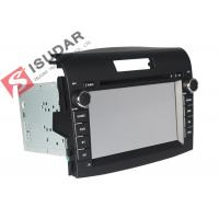 Buy cheap Back Camera DVR Input 7 Touch Screen Car Audio Video System For Honda CRV 2012 product