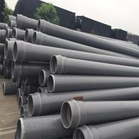 Buy cheap Large Diameter 315mm 355mm 400mm 450mm UPVC PVC Underground Water Supply Plastic Pipe from wholesalers