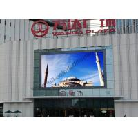 Buy cheap Easy Operate SMD3535 Outdoor Fixed LED Display P6 Wall Mounting Installation from wholesalers