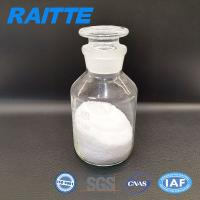 Buy cheap APAM Soil Stabilization Anionic Polyacrylamide Powder For Granite Water Treatment Quick Sedimentation from wholesalers