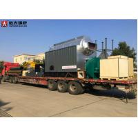 Buy cheap 6 Ton Coal Fired Steam Boiler Sawdust Paddy , Biomass Pellet Fired Boiler from wholesalers