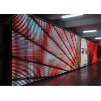 Buy cheap Waterproof Massive Indoor Full Color LED Display Screen With Adjustable Brightness from wholesalers