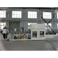 Buy cheap Fully Automatic Packing Machine For Disposable Panty Liner / Underwear Liner from wholesalers