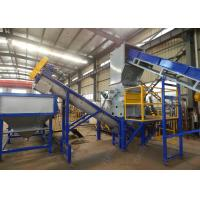 Automatic Plastic Washing Recycling Machine , Low Consumption Plastic Bag Recycling Machine