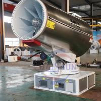 Buy cheap 80m Dust Suppression Water Cannons / Agriculture Dust Suppression Sprays from wholesalers