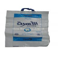 Buy cheap Custom Printed BOPP Laminated PP Woven Bags For Seeds / Flour 50 X 84 Cm from wholesalers