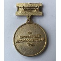 Buy cheap Custom Design Sports Plated Gold Medals Custom Medal And Ribbons from wholesalers