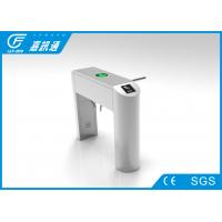 Buy cheap Remote Control Half Height Turnstile ID Card Reader Read Card Memory Self - Checking Function from wholesalers