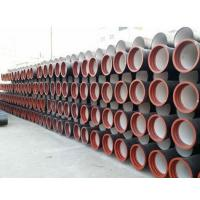 Buy cheap Ductile Iron Pipe(Tyton Joint or Push on Joint) from wholesalers