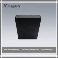 Buy cheap Ceramic Magnets C8 84X64X14 Hard Ferrite Magnets 4-Count from wholesalers