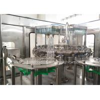Buy cheap Ss Automatic Water Bottle Filling Machine , Pet Water Bottling Equipment from wholesalers