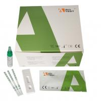 Buy cheap Rapid CE Marked FOB Fecal Occult Blood Test Kit For Clinical Lab from wholesalers
