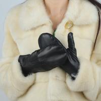 Buy cheap lady short sheepskin leather hand mitten from wholesalers