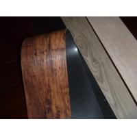 Buy cheap 2.0mm wood waterproof vinyl flooring planks from wholesalers