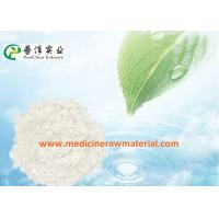 Buy cheap CAS 107-35-7 Natural Taurine Supplements For Immune System , β-Amino Ethanesulfonic Acid from wholesalers