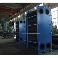 Buy cheap Semi Welded Parallel Plate Heat Exchanger , Plate Type Cooler Small Floor Space from wholesalers