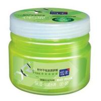 Buy cheap deeply moisturizing hair mask for dry and damaged hair from wholesalers