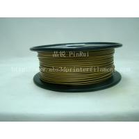 Buy cheap Brass Metal 3D Printing Filament Good Gloss 1.75 Mm Filament For 3D Printer product