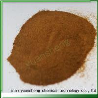 Buy cheap Sodium lignosulphonate concrete admixtures from wholesalers