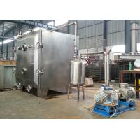 Buy cheap Low Temperature Industrial Vacuum Dryer Machine For Strawberry Pineapple  Apple Chips from wholesalers