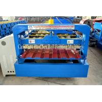 Buy cheap 1250 mm Galvanized Sheet Metal Roll Forming Machines 5.5kw Power from wholesalers