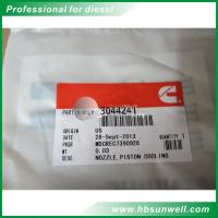 Buy cheap Dongfeng V28 Cummins Diesel Engine Parts Piston Cooling Nozzle 3044241 product